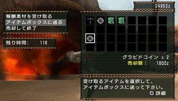 04爆発討伐.jpg
