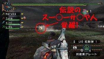 10スーパーサ●ア人覚醒.jpg