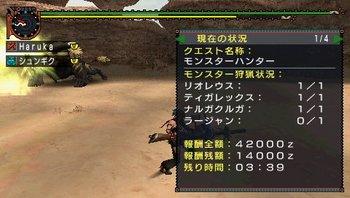 3ラー弾きれ.jpg