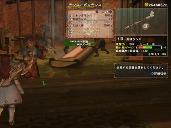 mhf_肉球ランス.jpg